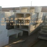 鑫达供应优质铁路电缆槽模具