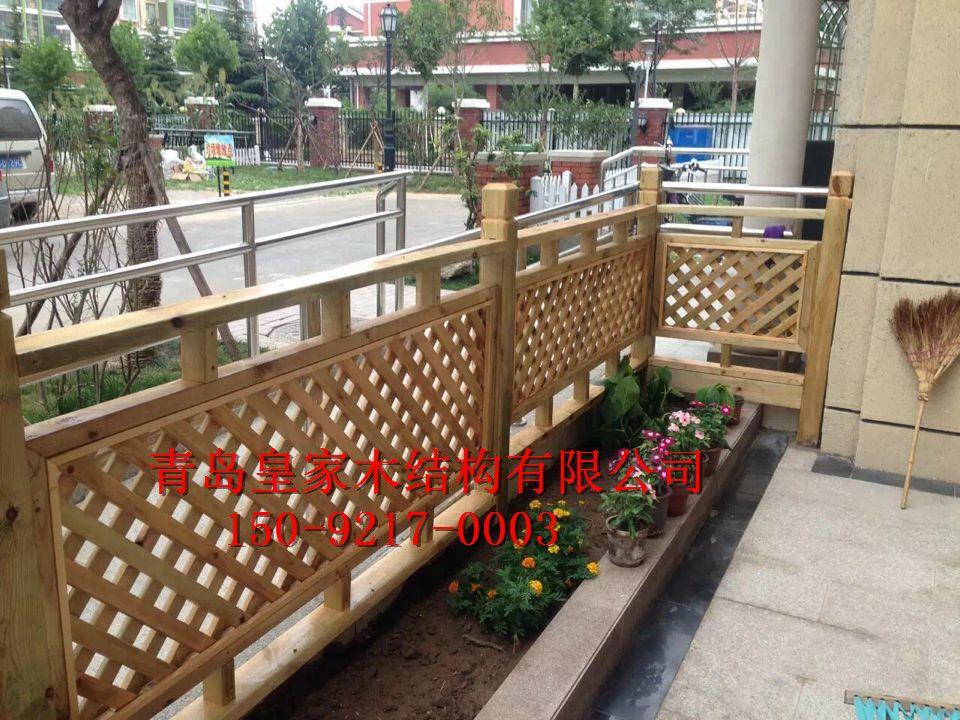 青岛防腐木栏杆 木质庭院围栏