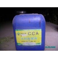 陕西西安木材防腐剂