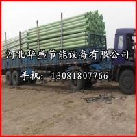 北京供应玻璃钢电缆保护管 玻璃钢电缆穿线管 电缆铺设用保护导