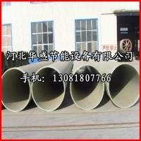 天津供应玻璃钢缠绕管道、玻璃钢夹砂管道、玻璃钢排污管道