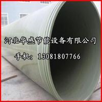 唐山供应有机玻璃钢通风管道/耐高温玻璃钢管道