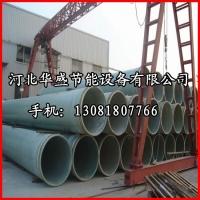 供应批发缠绕管道/生产缠绕管道/缠绕玻璃钢管道