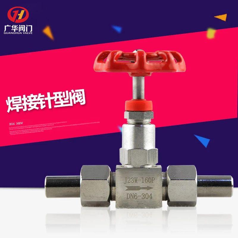 j23w-160p不锈钢焊接针形阀 两端配活接头外螺纹截止阀