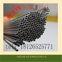 销售304 316L不锈钢管 焊接管无缝管装饰管