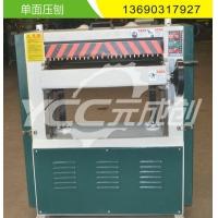 500压刨机 单面重型压机