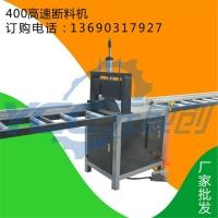 铝型材断料锯机 气动安全锯切机 锯片升降切料
