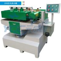 广东多片锯品牌 元成创200方木多片锯机 能锯薄板