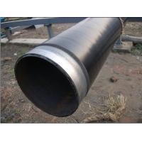 加强级3PE防腐钢管.3PE防腐无缝钢管.3PE管