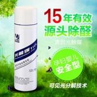 广州奥因纳米光触媒除甲醛室内环境污染治理专家除异味防霉除臭
