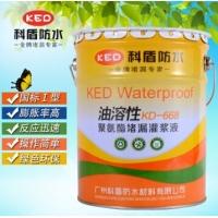 科盾668灌浆液 疏水性灌浆液 聚氨酯发泡剂