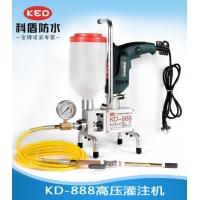 科盾888高压注浆机 灌浆机 填缝机 房屋补漏机