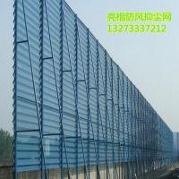 白色防风抑尘网,防风抑尘网生产