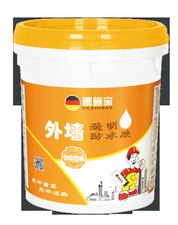 广州德施宝防水屋面外墙透明防水材料专家