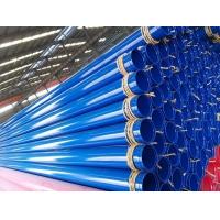 供应内外环氧树脂涂塑钢管