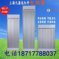青海省高温辐射电热板 电热高效红外辐射采暖器SRJF-60
