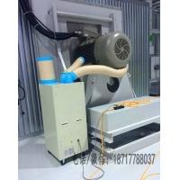 冬夏移动式工业冷气机 户外制冷空调 局部降温空调SAC-45