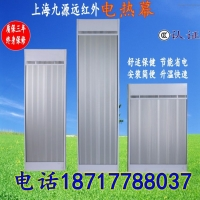 黑龙江省电热辐射板 高大空间采暖设备SRJF-40