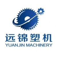 佛山市南海远锦塑料机械厂