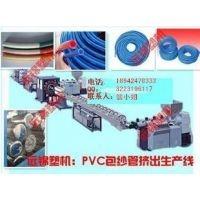 远锦塑机 厂家供应PVC网格管生产线 塑料管材生产线 pvc