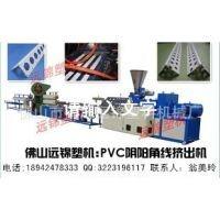 远锦塑机 厂家供应YJ51/105PVC护角线挤出生产线