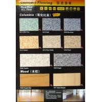 凯达海塑胶地板-法国洁福-呐认-塑胶地板