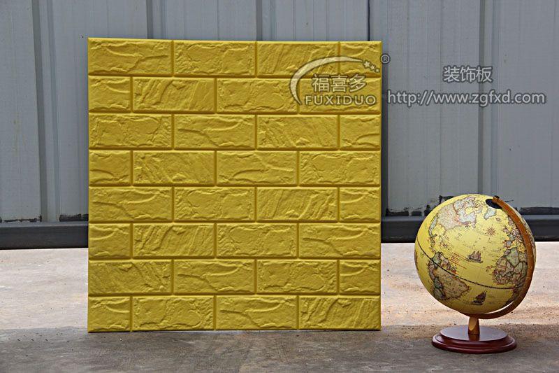 创意电视背景墙贴画卧室装饰贴纸砖纹壁纸客厅墙纸自