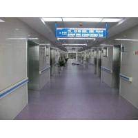 医院地胶,pvc地板,塑胶地板