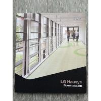 LG惠宝 LG塑胶地板 常州pvc地板 地胶