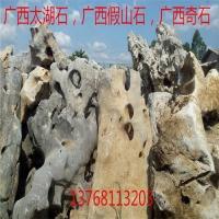 太湖石产地 太湖石价格