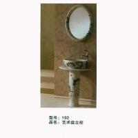 唐陶卫浴-艺术盆系列192