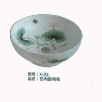 唐陶衛浴-藝術盆系列X-01