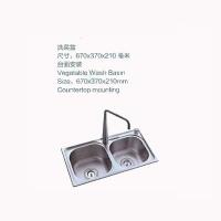唐陶卫浴-洗菜盆系列TN-6388