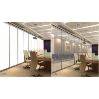 供应智能雾化玻璃、办公室应用玻璃