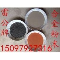 铜粉、高纯、球形、金属铜粉、气雾化、导电铜粉