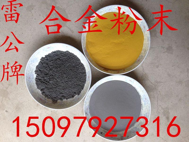 等离子喷涂氧化物陶瓷粉末