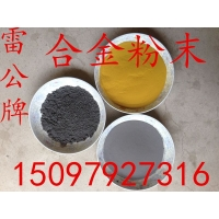 DURMAT 250碳 化 铬 基 的 粉 末
