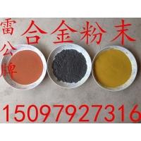 DURMAT 600陶瓷合金粉末|碳化铬粉末