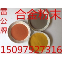 镍粉 雾化镍粉 Ni99.5% 纯镍粉 纳米镍粉