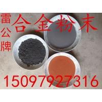 雾化镍粉 纯镍粉 电解镍粉 99.99%镍粉 优质镍粉