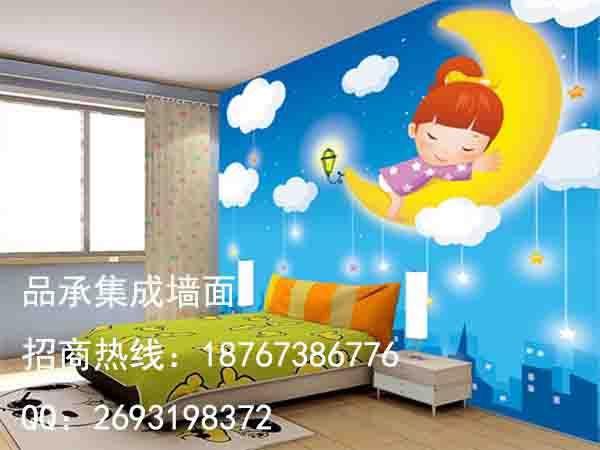 品承集成墙面 竹木纤维集成墙板 可定尺背景画 客厅背景画