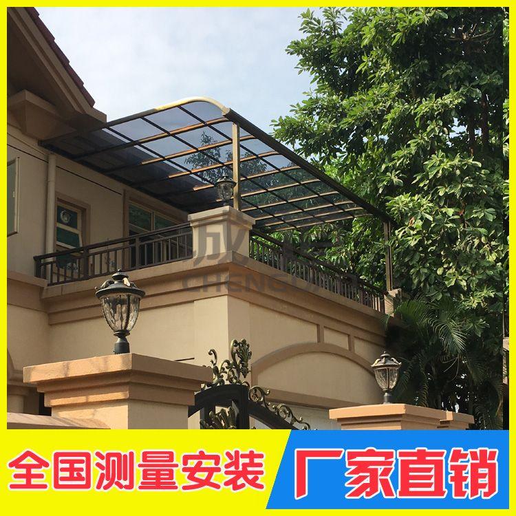 雨棚,窗户雨棚,露台遮阳棚,户外遮阳棚,高档小区,别墅专用铝合金雨棚