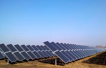 光伏建筑一体化太阳能发电系统