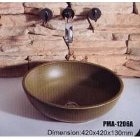 PMA-1206A