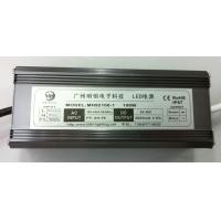 LED驱动器厂家直销,LED驱动器价格,广州LED驱动器