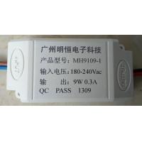 LED驱动电源, 广州LED驱动电源,广州LED驱动器厂家