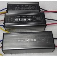LED驱动器厂家,LED驱动器价格,广东LED驱动器厂家