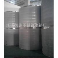 圆柱型不锈钢保温水箱