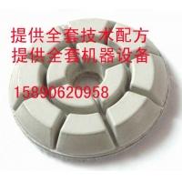 铭赛新型全自动金刚石软磨片生产设备