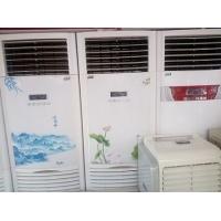 水空调水暖水冷空调5匹柜机2匹挂机